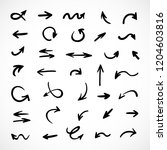 hand drawn arrows  vector set | Shutterstock .eps vector #1204603816