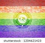 flat earth icon inside emblem...   Shutterstock .eps vector #1204621423