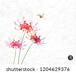 three red chrysanthemum flowers ... | Shutterstock .eps vector #1204629376