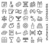 hanukkah icon set. outline set... | Shutterstock .eps vector #1204666486
