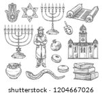 judaism religion sketches with... | Shutterstock .eps vector #1204667026