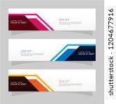 vector abstract design banner... | Shutterstock .eps vector #1204677916