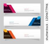 vector abstract design banner... | Shutterstock .eps vector #1204677946