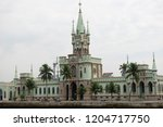 rio de janeiro  brazil  ... | Shutterstock . vector #1204717750
