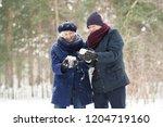 waist up portrait  of carefree...   Shutterstock . vector #1204719160