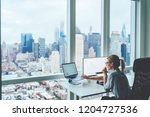 back view of business woman... | Shutterstock . vector #1204727536