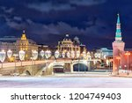 beautiful view of of festive...   Shutterstock . vector #1204749403