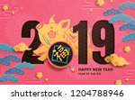 year of the pig design with... | Shutterstock .eps vector #1204788946