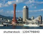 kobe  japan   april 24 2017... | Shutterstock . vector #1204798840
