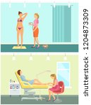 tanning in spa salon and... | Shutterstock .eps vector #1204873309