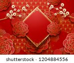 blank chinese new year...   Shutterstock .eps vector #1204884556
