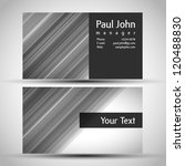 abstract vector business card... | Shutterstock .eps vector #120488830