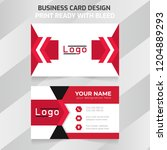 creative business card template | Shutterstock .eps vector #1204889293