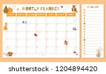 cute monthly planner with... | Shutterstock .eps vector #1204894420