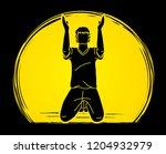 praise god  prayer  christian... | Shutterstock .eps vector #1204932979