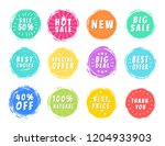 special offers collection of... | Shutterstock . vector #1204933903