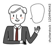businessman speaking and using...   Shutterstock .eps vector #1204940443