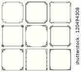 vector decorative frames  set... | Shutterstock .eps vector #120494308