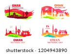 oman national day held on 18... | Shutterstock . vector #1204943890