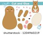 education paper game for... | Shutterstock .eps vector #1204960219