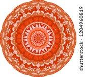 creative halloween mandala...   Shutterstock .eps vector #1204960819