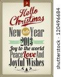 vintage christmas background... | Shutterstock .eps vector #120496684