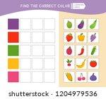 educational game for children...   Shutterstock .eps vector #1204979536