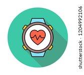 watch  time  heart  | Shutterstock .eps vector #1204992106