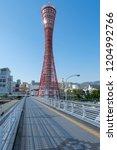 kobe  japan   april 24 2017... | Shutterstock . vector #1204992766