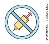 banned   not allowed   no... | Shutterstock .eps vector #1205001229