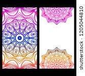 design vintage cards with...   Shutterstock .eps vector #1205044810