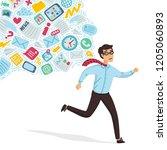 input overloading. information... | Shutterstock .eps vector #1205060893