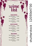 vector wine list with price... | Shutterstock .eps vector #1205064730
