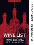 vector wine list for wine...   Shutterstock .eps vector #1205064733