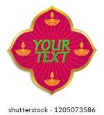 colorful festive logo unit for... | Shutterstock .eps vector #1205073586