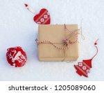 gift on snow | Shutterstock . vector #1205089060