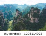 landscape photo of the high... | Shutterstock . vector #1205114023