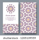 colourful vector template of... | Shutterstock .eps vector #1205139559