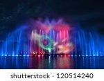 Multimedia Fountain Show In...