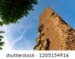 ancient roman structure called... | Shutterstock . vector #1205154916