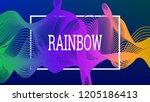 rainbow fluid background.... | Shutterstock .eps vector #1205186413