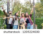 group asian people with...   Shutterstock . vector #1205224030