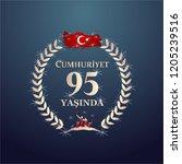 29 ekim cumhuriyet bayrami day...   Shutterstock .eps vector #1205239516