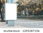 big blank billboard white led... | Shutterstock . vector #1205287156