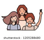 mom with her children avatar... | Shutterstock .eps vector #1205288680