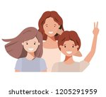 family smiling and waving... | Shutterstock .eps vector #1205291959
