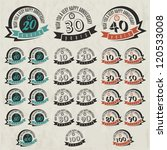 vintage style anniversary sign... | Shutterstock .eps vector #120533008