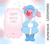 vector cute small pink pig...   Shutterstock .eps vector #1205345083