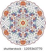 floral  hand drawn mandala....   Shutterstock .eps vector #1205363770