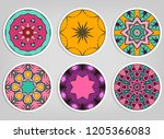 decorative round ornaments set  ... | Shutterstock .eps vector #1205366083